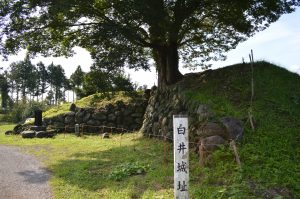 歴史の面影、白井城跡