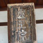 紅葉の京都再訪 鹿王院~渡月橋~落柿舎周辺 秋の嵐山編