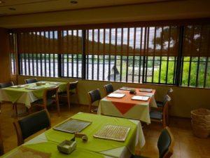 福寿園の茶寮