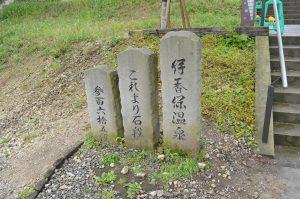 306段を強調する石