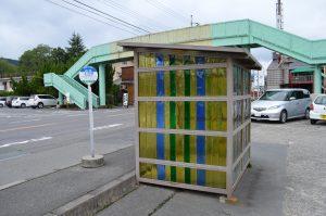 バス停までビードロ製