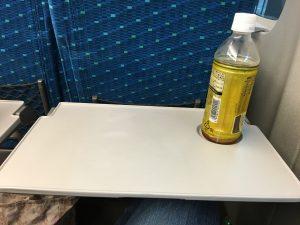 ゆったりシートの新幹線