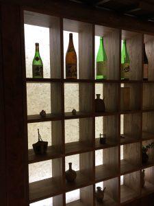 花和楽の湯 お酒コレクション