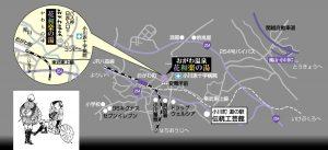 花和楽の湯 地図