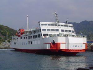 東京湾フェリー久里浜丸
