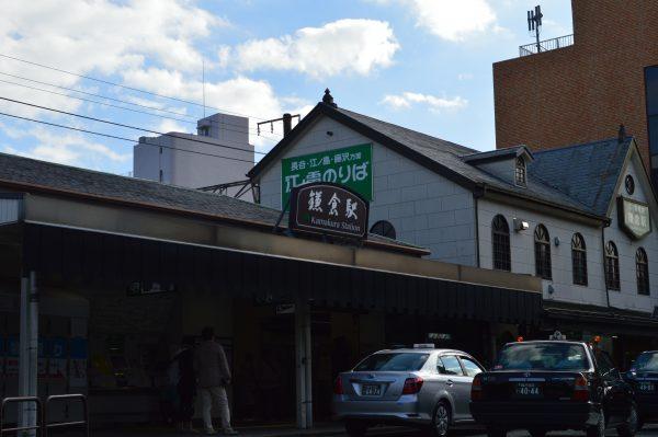 JR鎌倉駅(西口)