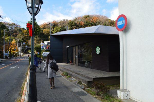 鎌倉西口スタバ