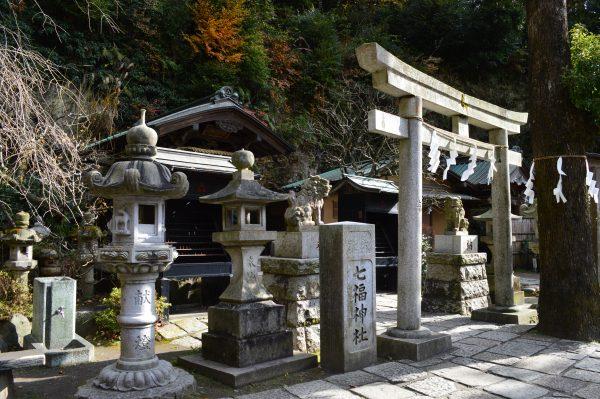 銭洗弁天 七福神社