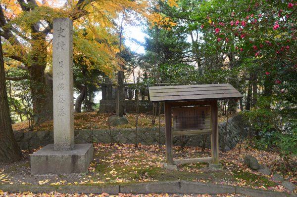 日野俊基のお墓