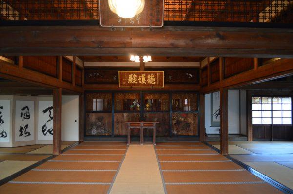 海蔵寺本堂