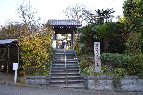 光照寺入り口