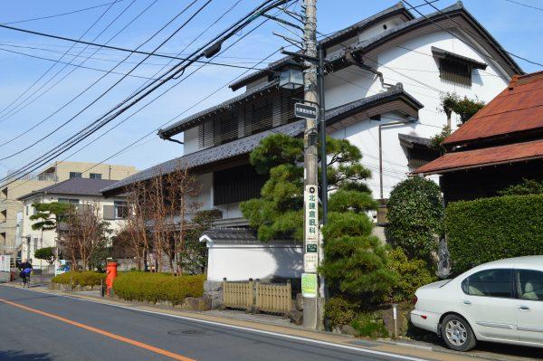 北鎌倉駅近くの郵便局
