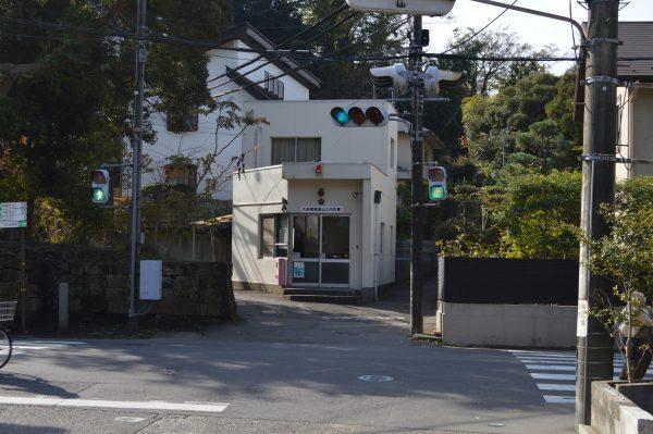北鎌倉西口交番