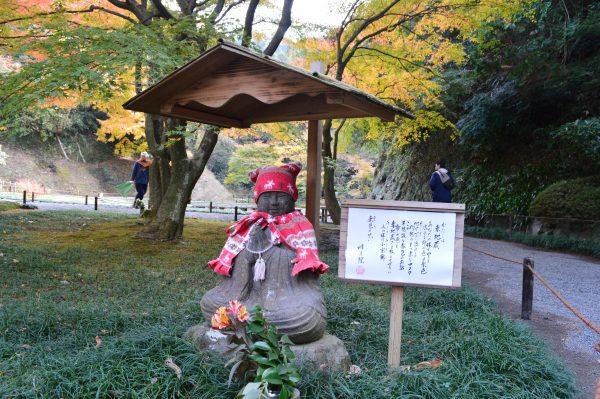 最明寺のお地蔵さん