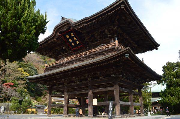 建長寺内の山門