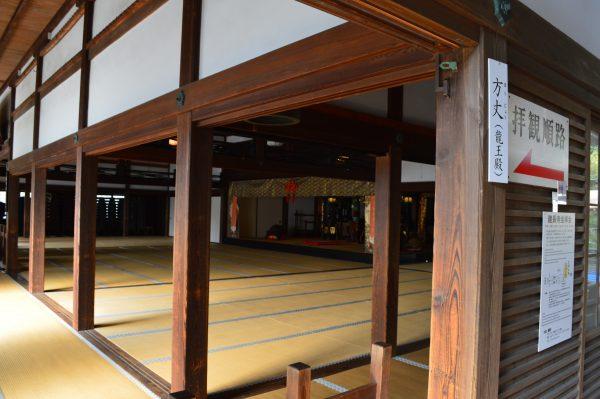 建長寺の龍王殿