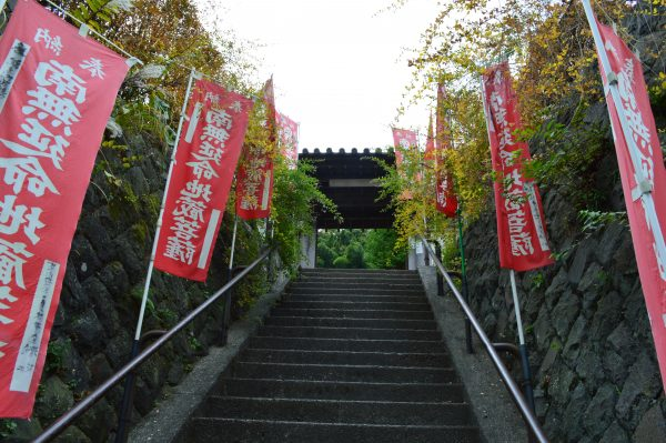 円応寺階段