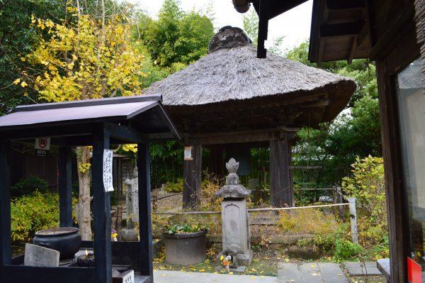 円応寺の鐘突き堂