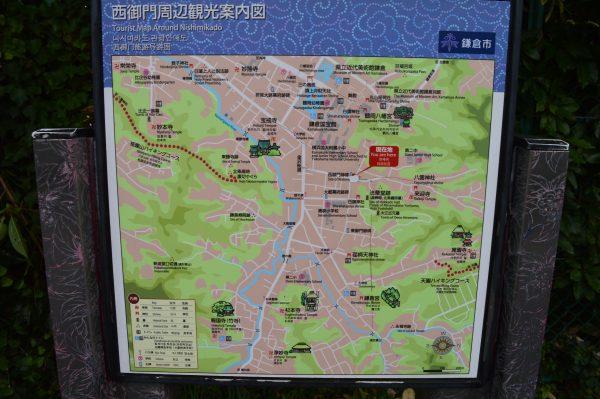 西御門周辺地図