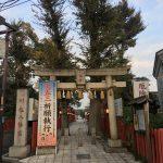 川越「氷川神社」と小江戸の町並み