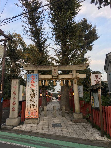 川越 八幡神社