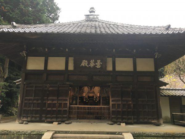 浄智寺本堂