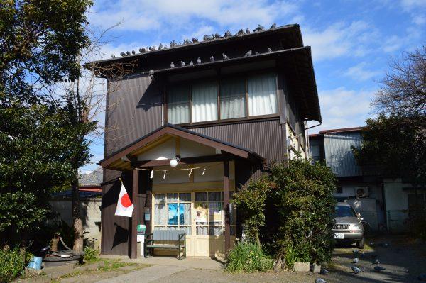 蛭子神社社務所