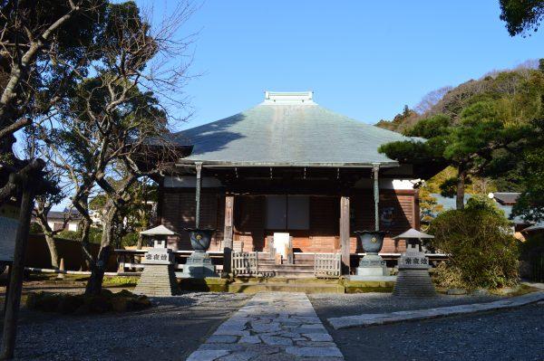 鎌倉最奥の寺「光触寺」へアクセス!時宗「一遍上人」と「頬焼阿弥陀」