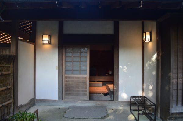 茶室 喜泉庵入口