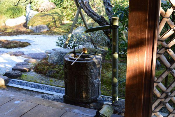 茶室 喜泉庵の手水