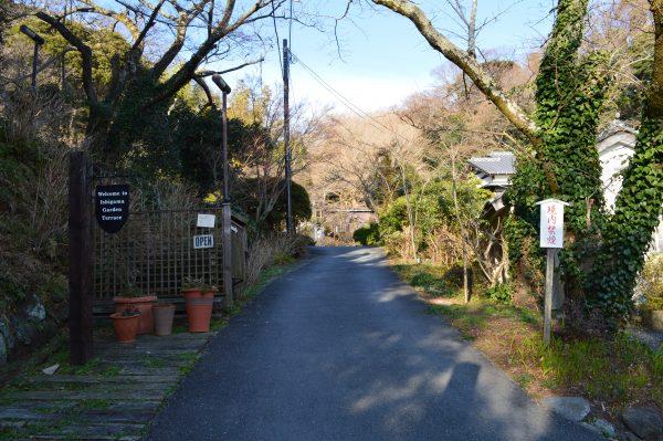 石窯ガーデンテラス前の道