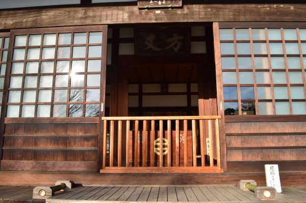 浄妙寺方丈の外観