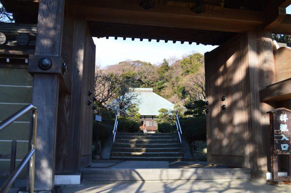 境内から見た浄妙寺山門