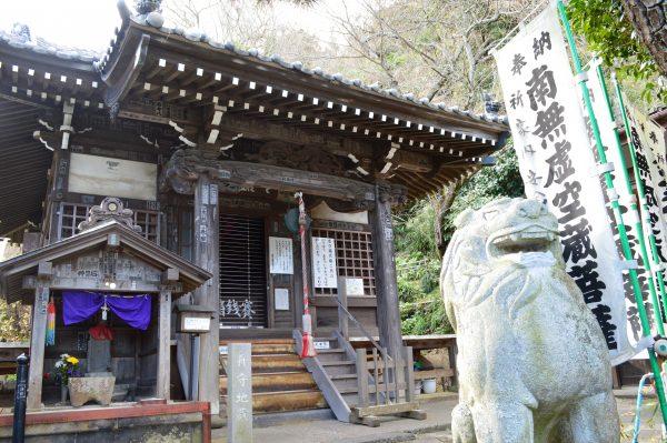 明鏡山円満寺