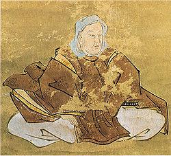 藤原秀衡肖像画
