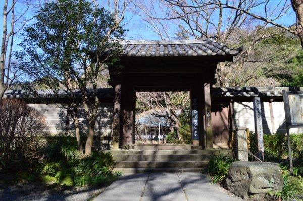 瑞泉寺 総門