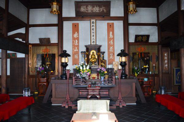 瑞泉寺 本堂