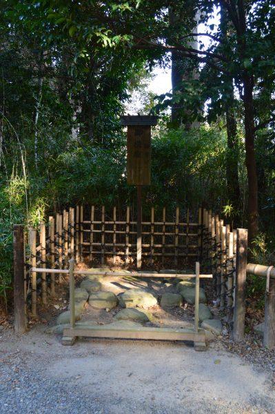 鎌倉宮 御構廟
