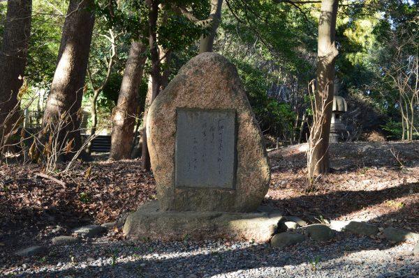 鎌倉宮 献茶塔