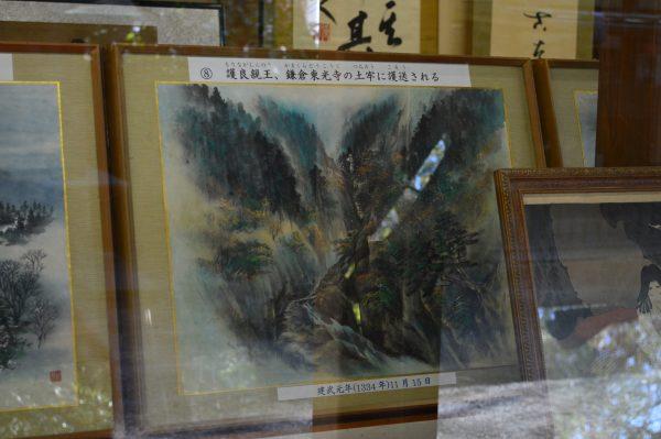 鎌倉宮 宝物殿