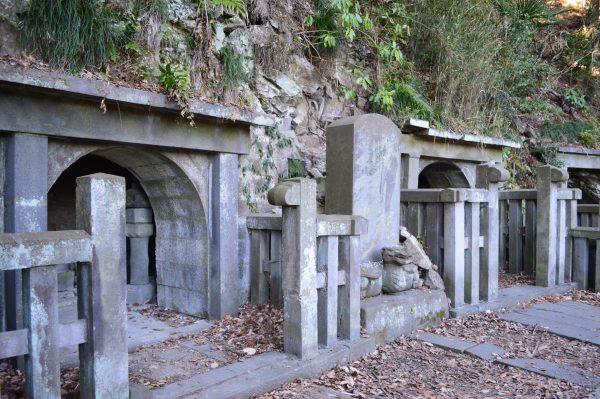 北条義時法華堂跡