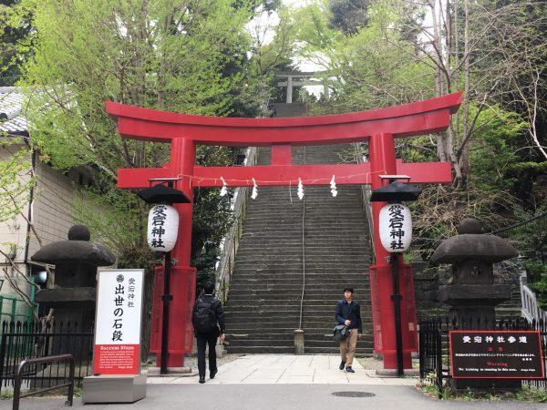 神谷町駅から出世の階段「愛宕神社」へアクセス!幸福愛情のご利益