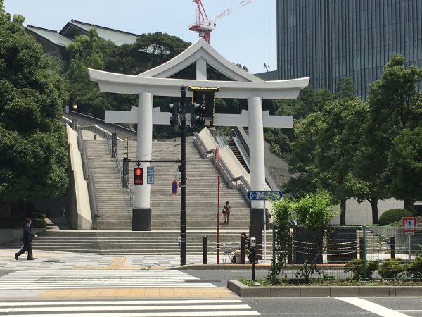 山王下交差点(日枝神社入口)