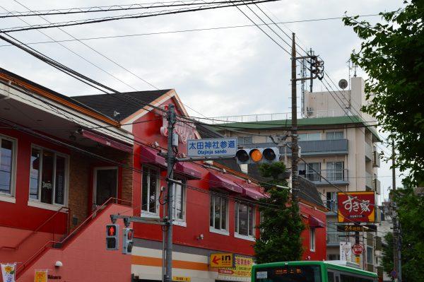 太田神社へのアクセス 太田神社参道交差点