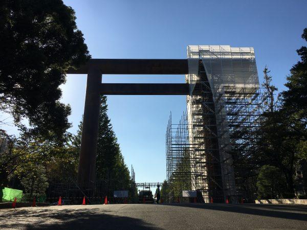 靖国神社へのアクセス 靖国神社北門