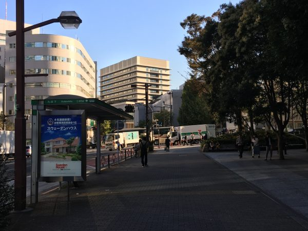 靖国神社へのアクセス 九段下駅交差点