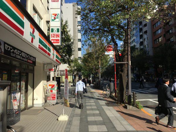 靖国神社へのアクセス セブンイレブン九段北4人丁目店