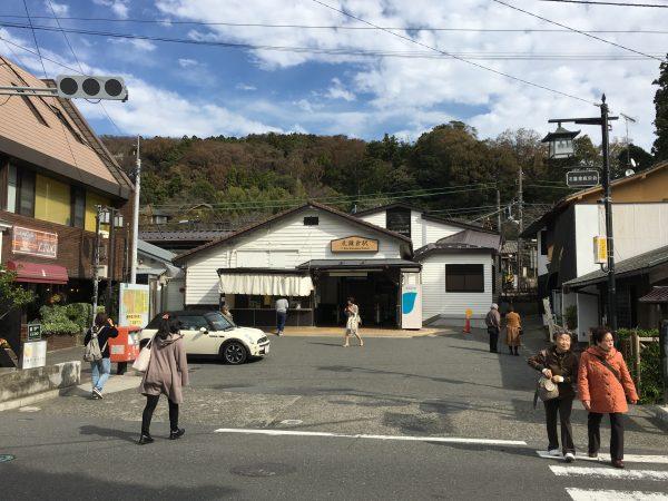 JR北鎌倉駅 西口