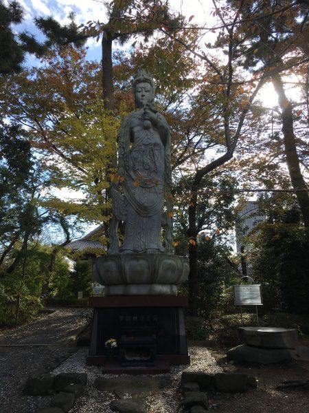 増上寺 仏足石