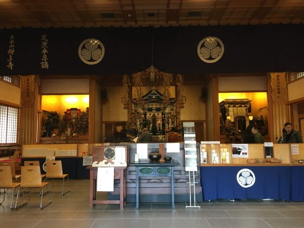 増上寺 安国殿